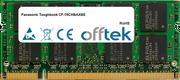 Toughbook CF-19CHBAXBE 1GB Module - 200 Pin 1.8v DDR2 PC2-4200 SoDimm
