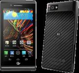 Motorola Smartphone Memory