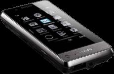 Philips Smartphone Memory