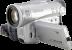 Canon Optura 50