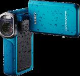 Sony Handycam HDR-GW77V/L