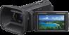 Sony Handycam HDR-PJ580V