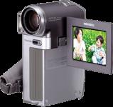 Toshiba Gigashot GSC-R30