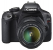 Canon Kiss x4 Digital