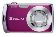 Casio EXILIM EX-S5PE