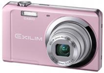 Casio EXILIM Zoom EX-ZS5
