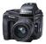 Fujifilm DS 560