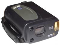 Kodak DC50 Zoom