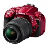 Nikon Digital SLR D5300