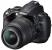 Nikon Digital SLR D5000