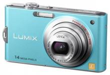 Panasonic Lumix DMC-FX66