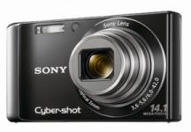 Sony Cyber-shot DSC-W370/G