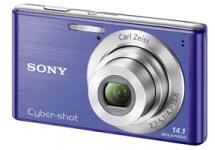 Sony Cyber-shot DSC-W530/G