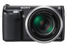 Sony NEXF3YB
