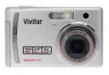 Vivitar ViviCam X345