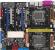 Asus L1 Motherboard Series